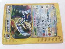 Japanese Pokemon Card Kabutops Crystal 090/088 1st Ed Near Mint Japonaise
