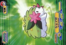 Oversize Giapponese Pokemon Card (8cm x 12cm) Bromides 419 Shaymin Holo