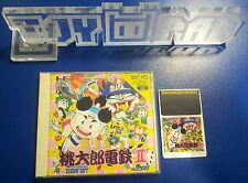 Super Momotarou Dentetsu 2 II [JAP] - PC Engine - HuCard