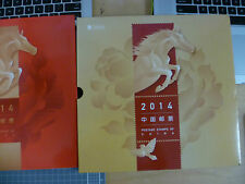 China 2014 Album 2014- 1~29 China Whole Year of Horse Full set stamps T9 Space