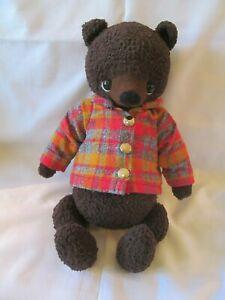OOAK Artist Teddy Bear, Fifteen Inches, Dark Brown, Colorful Coat, Artist Unknow