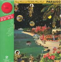 HARUOMI HOSONO & YELLOW MAGIC BAND-HARAISO-JAPAN LP Ltd/Ed I71