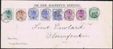 Victoria (1840-1901) British Covers Stamps