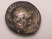 Roman Sestertius Augustus Roman 150AD-400AD