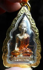 LUANG PHOR TAN JAI BUDDHA AMULET FROM WAT CHUM SAENG TEMPLE + LARGE PHA YANT
