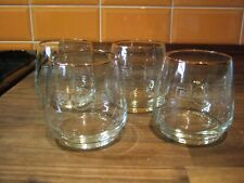 Set Of 4 x New Wide Gold Rimmed Drambuie Whisky Glasses