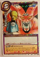 Carte Dragon Ball Miracle Battle Carddass Prism Rare DB16-42
