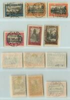 Danzig  🇩🇪 1924 SC 194 196-199 used or mint 1921-1930 . d9156