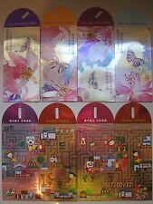 Kumon 2017 Chinese New Year Celebration & Butterfly Ang Pow/Red Money Packet 8pc