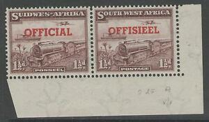 SOUTH WEST AFRICA SGO25a 1951 1½d PURPLE-BROWN OPTS TRANSPOSED MNH