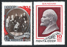Russia 2581-2582, MNH. Vladimir Lenin, 92nd anniv. of the birth, 1962