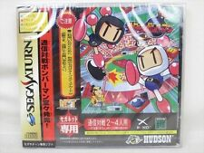 Saturn Bomberman For SEGA NET Brand NEW Sega Saturn Hudson JAPAN T-14305G ss