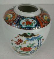 "6"" IMARI Hand Painted Gold Gild Japanese Vase Cherry Blossom Floral Markings"