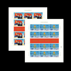 China 2021-3 Full S/S China Police stamps