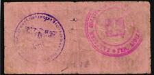 Ro 508  5 Pfennig 1944 WM-Stempel 3  Saloniki Agais