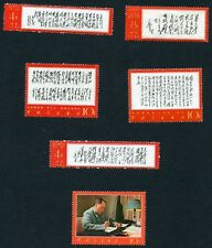China: PRC culture revolution stamps -3 VF MNH  保真