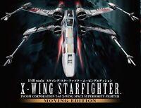 Bandai Star Wars 1/48 X-Wing(New)