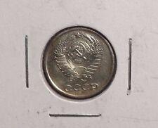 CIRCULATED 1961 10 KOPEK USSR COIN (70716)