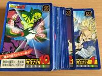 Carte Dragon Ball Z DBZ Super Battle Part 5 #Reg. Set BANDAI 1993 MADE IN JAPAN