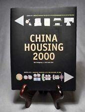 Creative Housing and Neighborhood Renewal in Beijing/Scarce 2003 Chinese HB-DJ