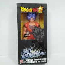 Dragon Ball Z Super Saiyan Blue Kaioken X 10 Goku Limit Breaker Series Gamestop