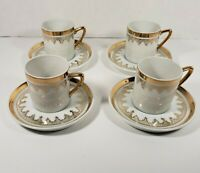 Vintage Set Of 4 Made In Japan Gold White Tea Cups And Saucers