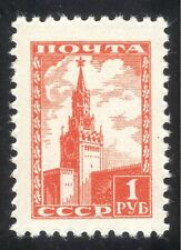 Russia 1947 Spassky Tower/Kremlin/Buildings/Architecture/Clock Tower 1v (n43387)