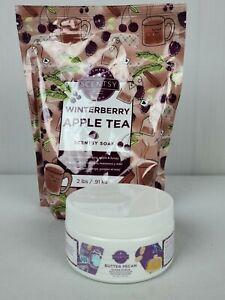 Scentsy Winterberry Apple Tea Soak 2 Lb. and Butter Pecan Scrub 8 oz. NEW