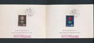 XC80009 Taiwan 1963 against malaria insects XXL FDC used