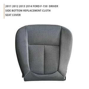 1pc Gray Left Driver Seat Bottom Cover Replacement For Ford F150 F-150 2011-2014
