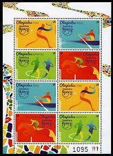 Uruguay 2016 UPAEP Olympiade Rio Olympics Tennis Rudern Reiten Kleinbogen MNH