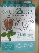 SOSU JAPAN FOOT FEET CARE PEELING MASK PERORIN MINT (BEAUTY&HEALTH) JAPAN