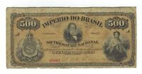 Brasilien 500 Reis A 1874 P.A242 / R 008 - Brazil Empire Banknote - Dom Pedro II