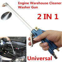 Car Engine Warehouse Cleaner Washer Gun Air Pressure Sprayer Dust Oil Clean Tool