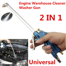 Car Engine Warehouse Cleaner Washer Gun Air Pressure Sprayer Dust Oil Clean Tool