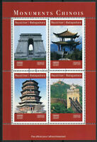 Madagascar 2019 CTO Chinese Monuments Great Wall 4v M/S Temples Pagodas Stamps