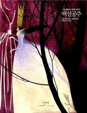 Korean Illustration Book Snow White Hard Covered Hangul 9788992632300