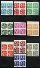Czechoslovakia 1945 MNH set of blocks Mi 480-489 Sc P27-P36 Newspaper.Postman **