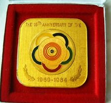 Plaque medal 15th Anniversary of European Shooting Confederation 1969-1984 rare