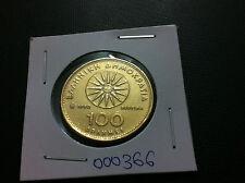 GRECE GREECE- 100 DRACHMAI Drachma Drachmes 1990 !!!