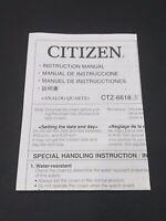 CITIZEN watch authentic paper instruction manual
