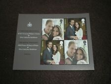 2011 GB Stamps ROYAL WEDDING WILLIAM & CATHERINE MINI SHEET SGMS3180 MINT MNH