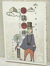 RU RI KAKE SU Rurikakesu Comic TOMOYASU MURATA Book KO44*
