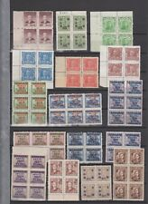 b911 CHINA 1940s NH no gum as issued in blocks of 4 or 6 inc. Revenues