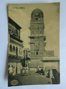 VINTAGE POSTCARD SATI BURJ MUTTRA (Matura) RELIGIOU historical MONUMENT VILLAGE