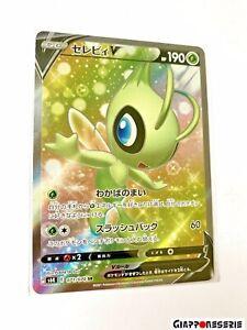 Celebi V 071/070 s6K Secret Rare Jet Black Spirit NEW CARD Pokémon 🇯🇵 Mint 💎