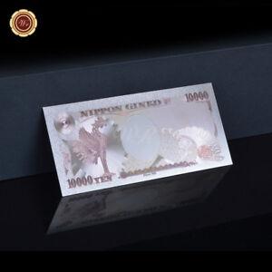 WR JAPON ARGENT BILLETS DE BANQUE 10000 YEN JPY COULEUR ARGENT COULEUR