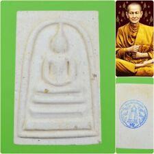 Rare PHRA SOMDEJ LP TOH Wat Rakang Pim Yai 141Yrs MAHA Mongkon Old Thai Amulet