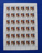 Russia (#4953) 1981 Boxing MNH sheet