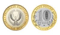 RUSSIA 10 ROUBLES Udmurt Republic 2008 BI-METALLIC COIN UNC